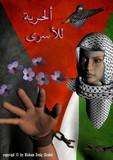 by Hisham Zrake (Zreiq)