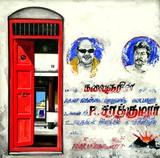 by santhanam krishnan