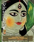by rb chakravartty