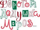 by Irina Tova
