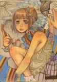 by Ikuyo Kitagawa