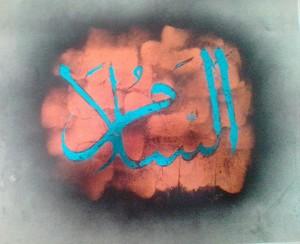 Zubair Qureshi