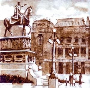 24-17x17 - Trg Republike