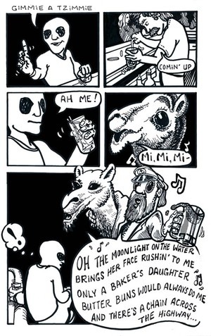 Deflicted Comix #2, Part #4, Page #15