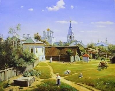 Moscow Backyard