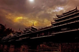 Wind and rain bridge of Dong Minority  in Tongdao County of Hunan,China