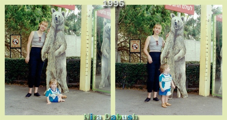 Mother Nira - 1995