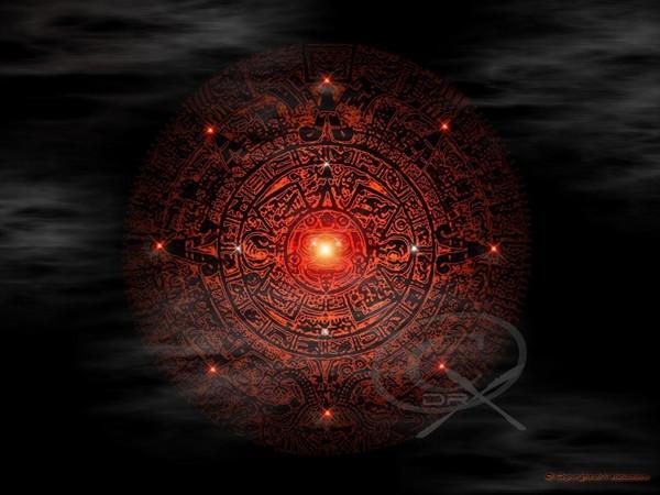 Mayan Calendar Stargate