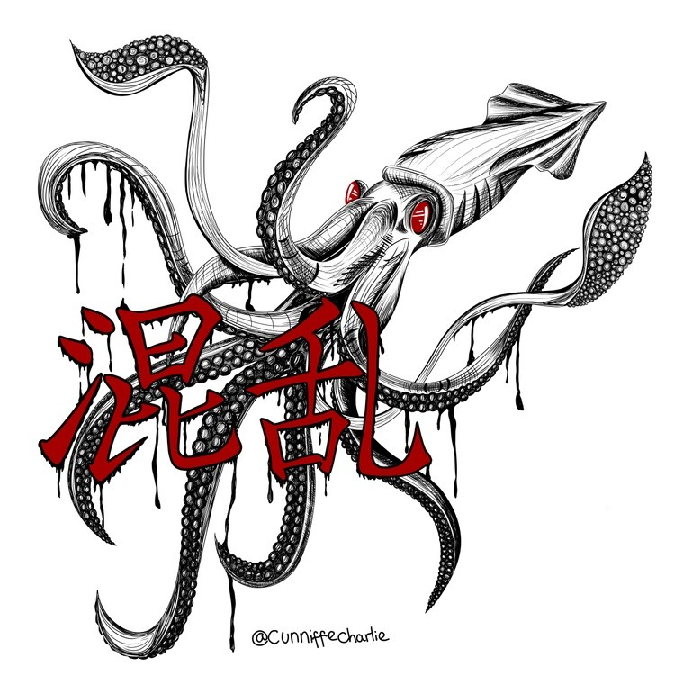 Commission: Chaos Squid