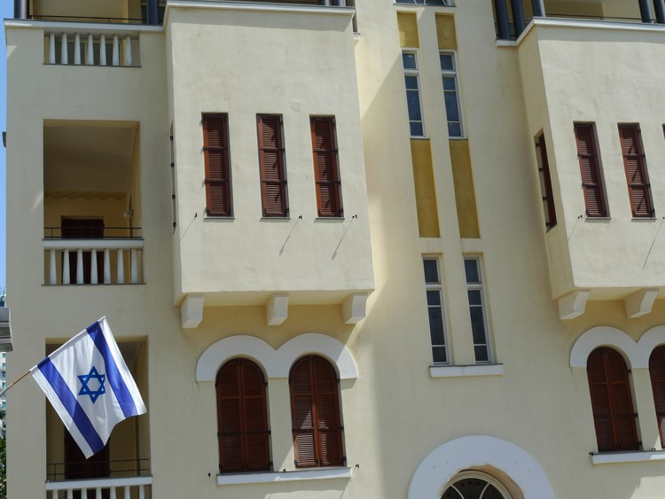 Windows Of Tel Aviv - 31