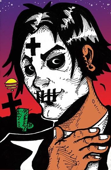 'Javier Hernandez's El Muerto'