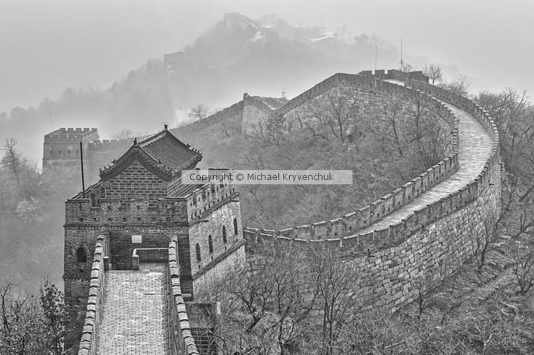 Great Wall BW