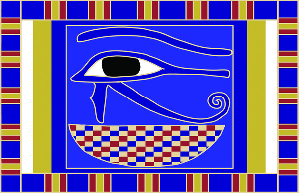Wedjet or Eye of Horus