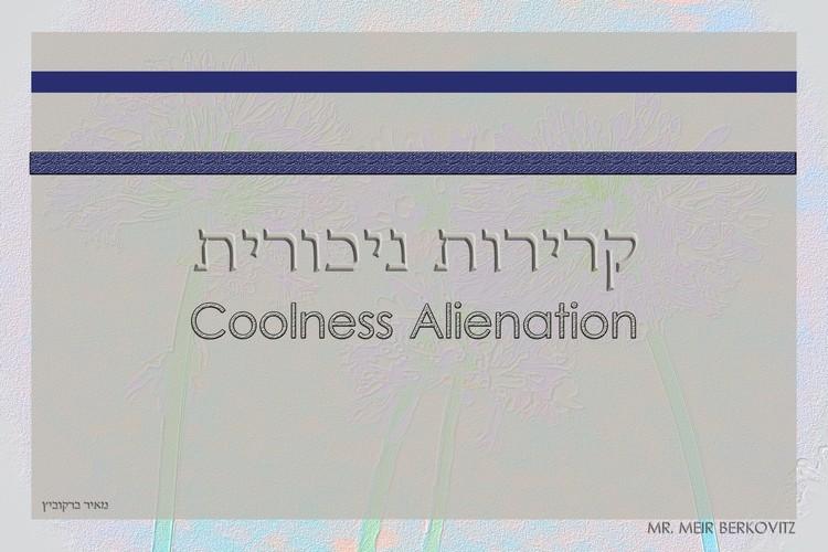KRIRUT NIKURIT - CoolNess Alienation